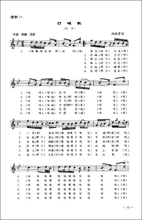 中国民族器乐曲有哪些十面埋伏,阳春白雪,新翻羽调绿腰,寒鸦戏水