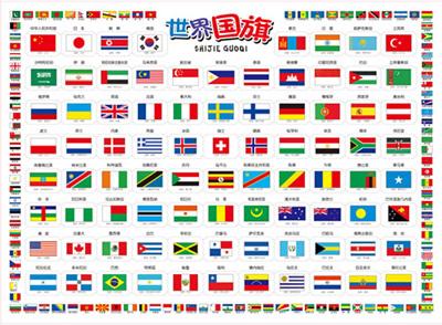 非洲国旗图片