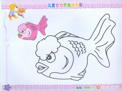 儿童涂画大全可爱动物小兔子