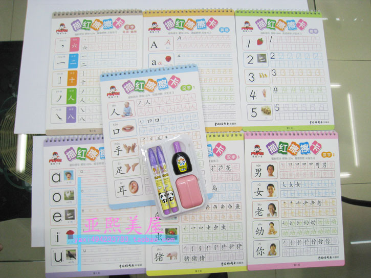 英语描红本内容:  26个大写字母,每个大写字母都有教孩子如何写,从