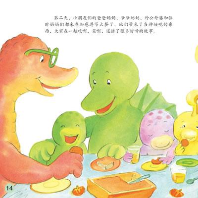 系列图画书的主人公是小恐龙幼儿园里一群可爱的小恐龙和他们和蔼