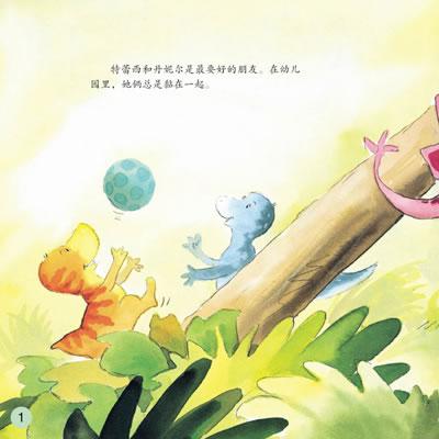 幼儿园树叶粘贴画图片海豚