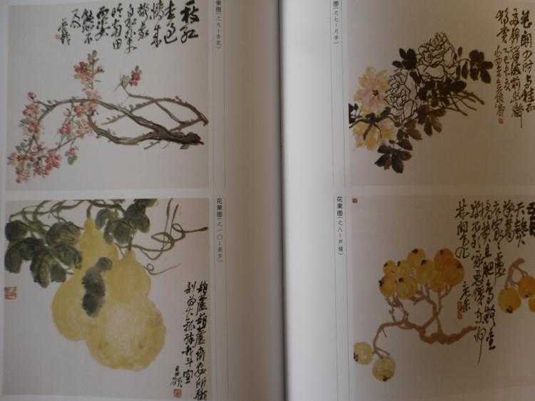 葫芦雕刻荷花图
