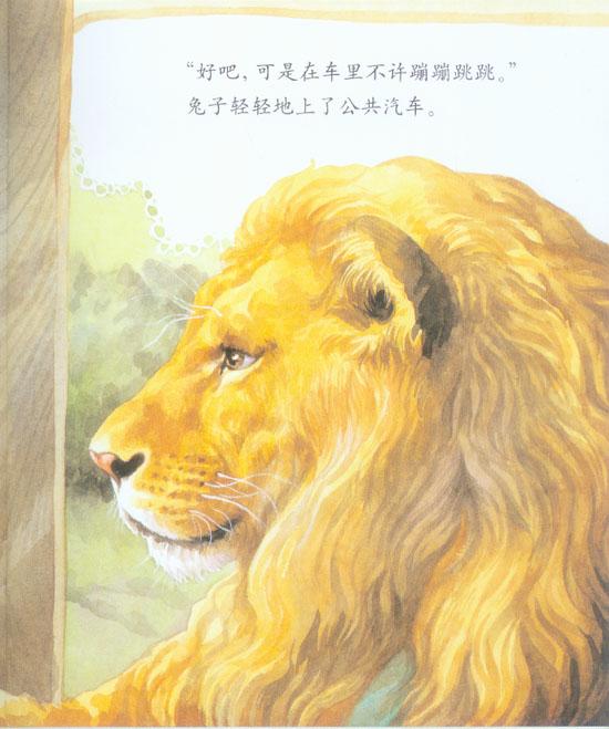 调皮的小动物们会遵守和狮子爷爷的预定吗