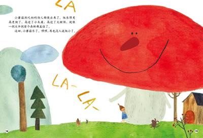 儿童插画红色小故事
