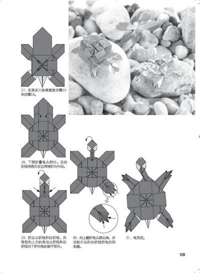 建筑学博士的动物折纸(赠送精美彩纸)