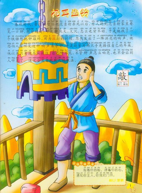 水果国王卡通图片