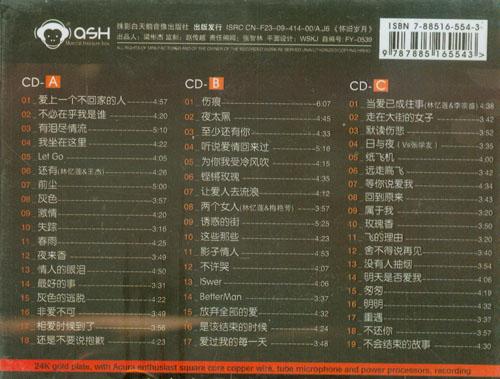11 帕格尼尼主题狂想曲 12 跟妈妈学跳舞 13 钟曲 cd 3 01 献给爱丽丝