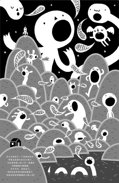 谜题都是一幅奇妙的画面:小鸟啄食图是线路推理题