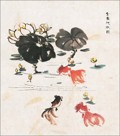 飞乐鸟的手绘时光-国画基础入门