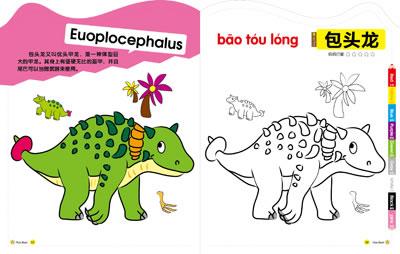 每个主题中的图画设计精致,可爱,简单的百科知识通俗易懂,便于家长