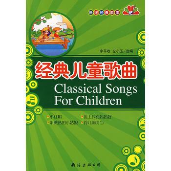 主题曲eiei钢琴曲谱子-儿童歌曲大懒猫钢琴谱