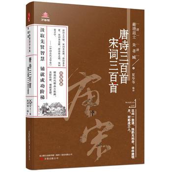 """民国老课本在线阅读_图解""""说文解字""""画说汉字(小学版)5~6年级 完全图解人教版 ..."""